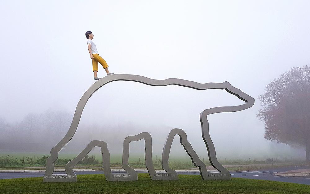Public art sculpture BlokLugthart Berg en Dal
